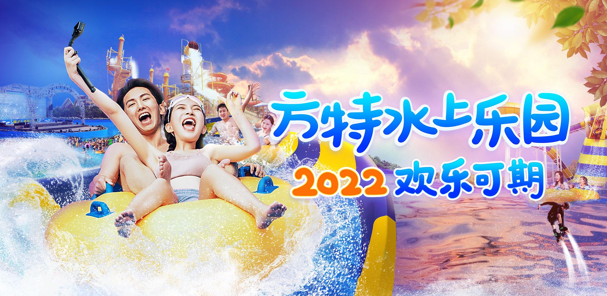 2022未来可期