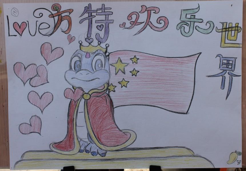 儿童芒果画简便步骤